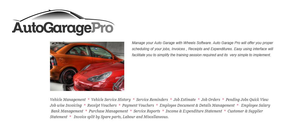 auto garage pro garage management system
